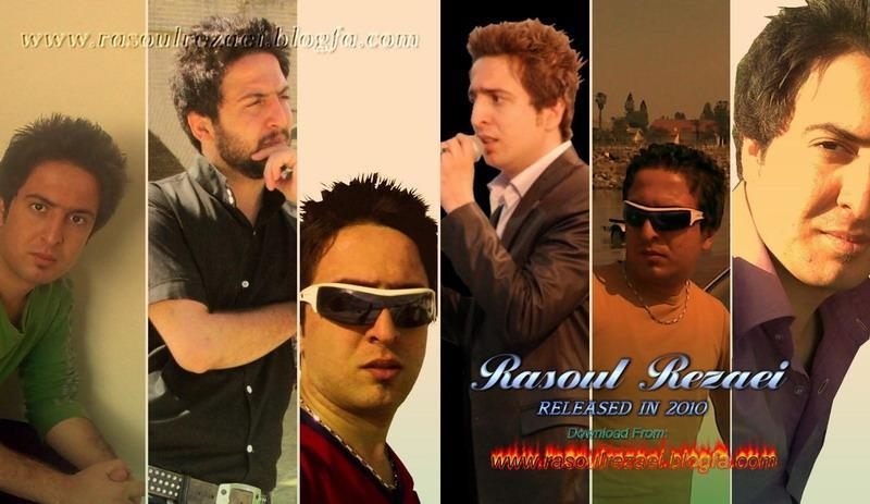 www.rasoulrezaei.blogfa.com